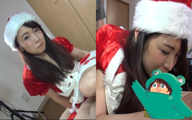 甜美聖誕女孩的禮物就是「第一次3批」!看她笑容滿面的被O在裡面!